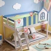 林氏木業童趣星空實木上下鋪多功能高床兒童床組EC2A(含床墊)