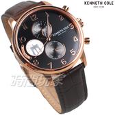 Kenneth Cole 智慧人生 雙環多功能 兩地時間 男錶 玫瑰金x咖啡 真皮錶帶 KC51019002