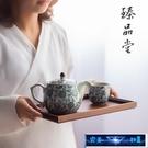 茶壺 景德鎮青花瓷茶壺陶瓷家用大號大容量泡茶水壺過濾冷熱涼水辦公室 完美計畫