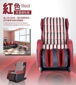 tokuyo New iFancy臀感粉絲椅(玩美設計款)-迷火紅【屈臣氏】