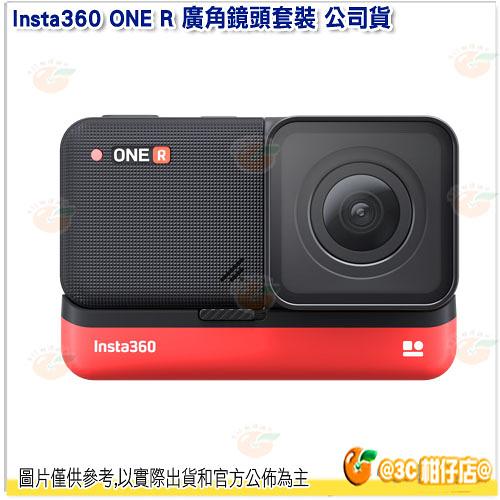 @3C柑仔店@ Insta360 ONE R 廣角鏡頭套裝 公司貨 運動相機 5.7K全景 4K廣角 防水 防震