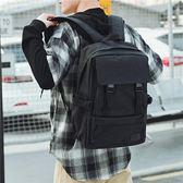 後背包 男生後背包潮流時尚電腦旅行包個性 台北日光