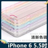 iPhone 6/6s Plus 5.5吋 輕薄鑲鑽保護套 軟殼 四邊帶鑽 奢華水鑽 全包款 清水套 矽膠套 手機套 手機殼