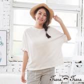 【Tiara Tiara】百貨同步aw 荷葉邊飛鼠袖長短版上衣(白/灰/紅)