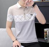 短袖襯衫-夏季青年男士短袖T恤男修身翻領POLO衫潮流韓版男裝半袖上衣 東川崎町