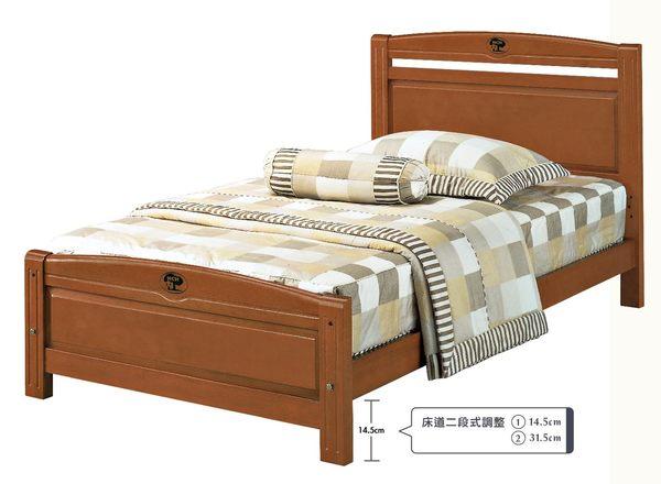 【森可家居】安麗3.5尺柚木色實木單人床 7JX72-1