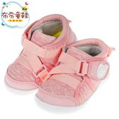 《布布童鞋》日本IFME童趣白點粉色超輕量寶寶機能學步鞋(12.5~15公分) [ P9R301G ]