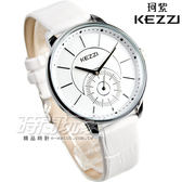 KEZZI珂紫 時尚小秒盤設計腕錶 男款 中性錶 女錶 學生錶 都適合 皮革錶帶 白色 KE1287白大