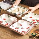 大號餃子盤帶醋碟陶瓷分格碟創意日式餐具家用方形水餃盤子托盤【創世紀生活館】
