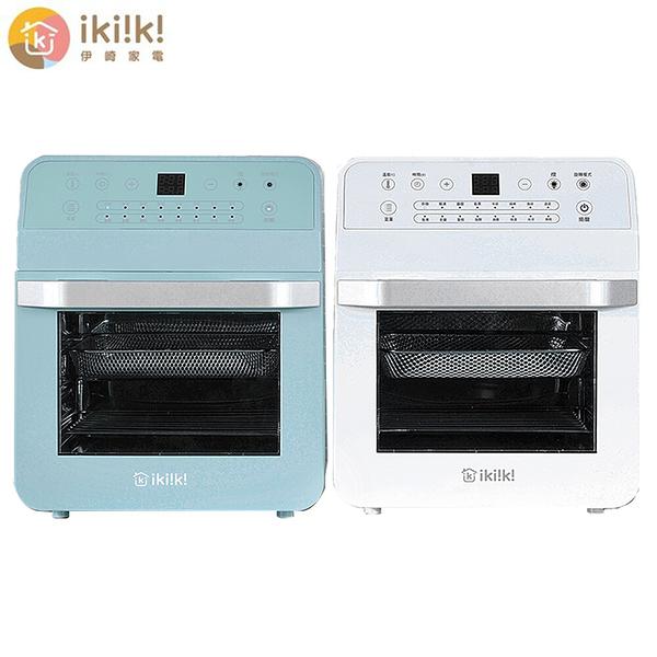 【ikiiki伊崎】日系美型 12公升 智能氣炸烤箱 IK-OT3201綠 / IK-OT3202白