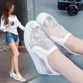 內增高鞋  小白鞋鏤空透氣女鞋韓版百搭內增高鞋網紗運動休閒鞋 『歐韓流行館』