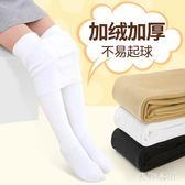 兒童連褲襪加厚冬季寶寶女童打底褲肉色白色舞蹈襪子練功zzy8066『美鞋公社』