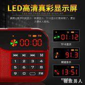 收音機 收音機新款便攜式半導體廣播老年人老人用迷你小型微型老式復古隨身 LN6604【極致男人】