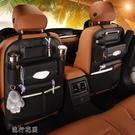 快速出貨 收納袋掛袋多功能儲物箱車載靠背置物包袋車內裝飾用品