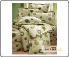 {{海中天休閒傢俱廣場 }} C-12 摩登時尚 床罩系列 237-2 雙人加大床罩(綠)