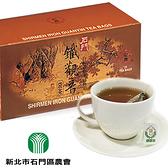 石門.鐵觀音袋茶(25入/盒,共三盒)﹍愛食網