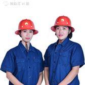 安全帽中油大沿帽寬邊大沿遮陽防曬超大帽檐紅色工地戶外勞保頭盔 【創時代3c館】