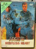 挖寶二手片-K16-078-正版DVD*電影【人肉炸彈2】-麥可賓恩*凱瑟琳約克*艾德里安保爾