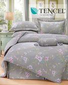 ✰特大 薄床包兩用被四件組✰ 100%純天絲《寧香》