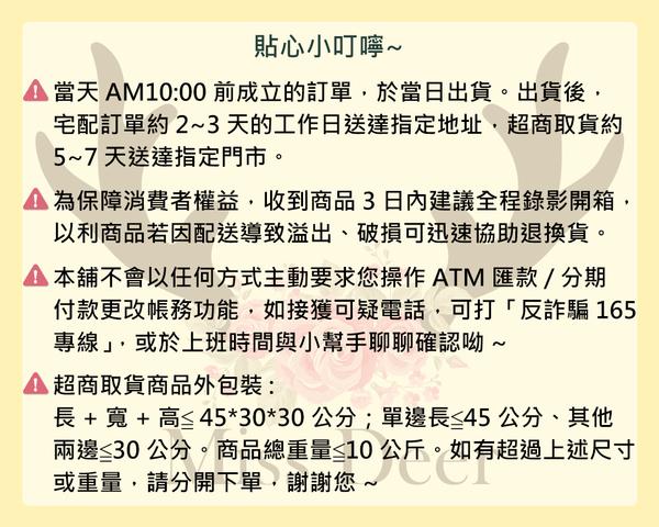 SK-II 青春精華露30ml