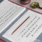 宣紙-小楷毛筆字帖心經抄經本書法入門套裝成人描紅宣紙初學者 提拉米蘇