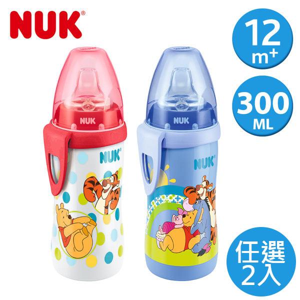 德國NUK-迪士尼寬口徑活力學飲杯300ml(兩入顏色隨機出貨)