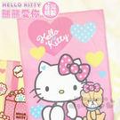 〔小禮堂〕Hello Kitty 刷毛毯《粉.小熊.背對背.點點愛心》100x150cm.懶人毯 4713909-23940