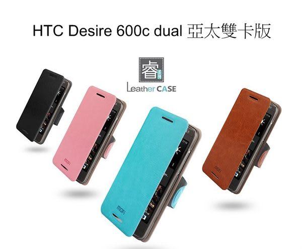☆愛思摩比☆~MOFI 莫凡 HTC Desire 600c dual 亞太雙卡版 睿系列側翻可立皮套 磁扣吸附 TPU軟套 (預購)