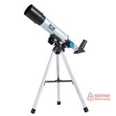 單筒望遠鏡 望遠鏡兒童專業觀星 高倍高清太空望遠鏡天文 學生夜視