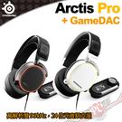 [ PC PARTY ] 賽睿 SteelSeries Arctis Pro + GameDAC 耳麥
