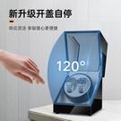 手錶盒 搖錶器自動機械錶轉錶器晃錶器搖擺器手錶盒收納盒轉動放置器家用 智慧 618狂歡