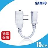 SAMPO-聲寶 延長中繼線(15cm),延長線 #EL-U01T15T