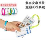 [24H 現貨] HTC 小米 安卓手環數據線 安卓充電線 USB安卓 通用 傳輸線 迷你 資料線 手機 充電線