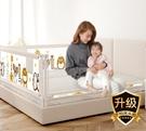 嬰兒童床護欄防摔防護欄寶寶