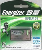 Energizer勁量  9V  鎳氫充電電池  175mAh 【1入/卡】