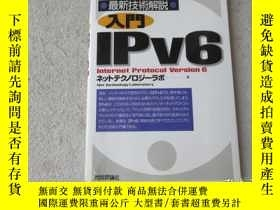 二手書博民逛書店入門罕見IPv6 : Internet Protocol ver
