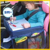 兒童安全座椅推車兩用托盤 寫字板 玩具收納袋