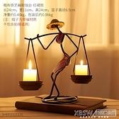 燭台復古鐵藝燭台擺件西餐蠟燭台美式家用歐式燭光餐桌擺設CY『新佰數位屋』