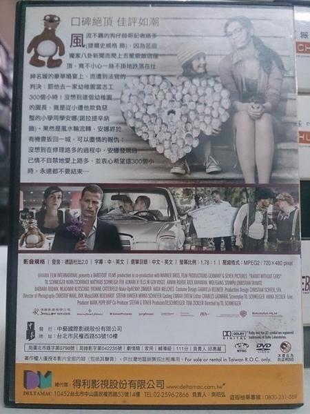 挖寶二手片-U00-401-正版DVD【沒耳朵的兔子 1+2】-套裝電影