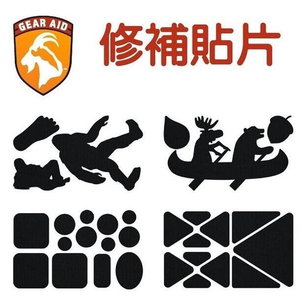 『VENUM旗艦店』Gear Aid 造型修補貼片/補丁/羽絨衣破洞/修帳篷 10895 戶外探險 黑色