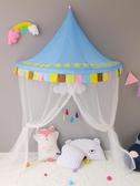 兒童小帳篷室內游戲屋家用半月床幔女孩公主房子幼兒園男孩閱讀角