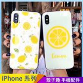 檸檬玻璃殼 iPhone iX i7 i8 i6 i6s plus 玻璃背板手機殼 黑邊軟框 全包邊防摔殼 保護殼保護套
