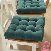 防滑坐墊久坐毛絨椅墊榻榻米墊教室凳子【匯美優品】