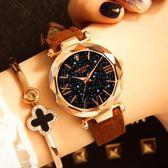 手錶 手錶女2018新款時尚潮流女士腕錶透氣錶帶夜光韓版簡約星空石英錶