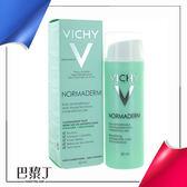 Vichy 薇姿 新皮脂平衡多效精華乳 50ml【巴黎丁】