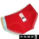 【南紡購物中心】吉妮儂來 6件組舒適花蕾絲低腰三角褲(隨機取色)