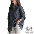 EASON SHOP(GU9007)韓版簡約撞色直條紋前排釦長袖襯衫女上衣服落肩寬鬆顯瘦內搭衫薄款長版修身白色