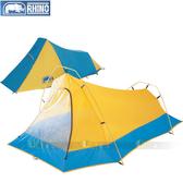 Rhino 犀牛牌 U-700 一至二人腳踏車超輕帳篷 防水帳棚/登山輕便帳/露營家庭帳/野營帳
