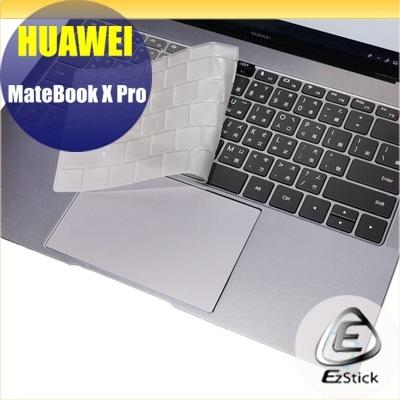 【Ezstick】HUAWEI MateBook X Pro 高級TPU 鍵盤保護膜 鍵盤膜