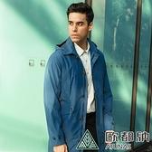 【南紡購物中心】【歐都納】男款GORE-TEX防水防風兩件式羽絨外套(深海藍)